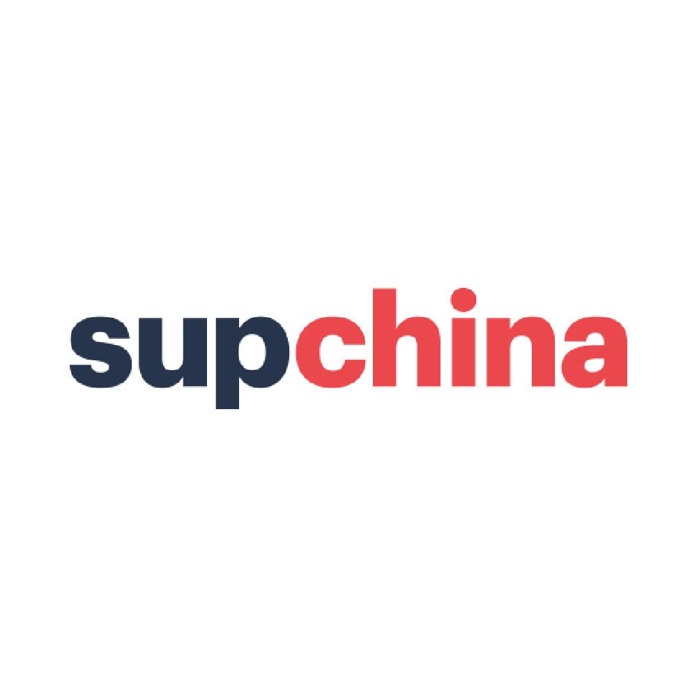 SUPCHINA_1000.jpg