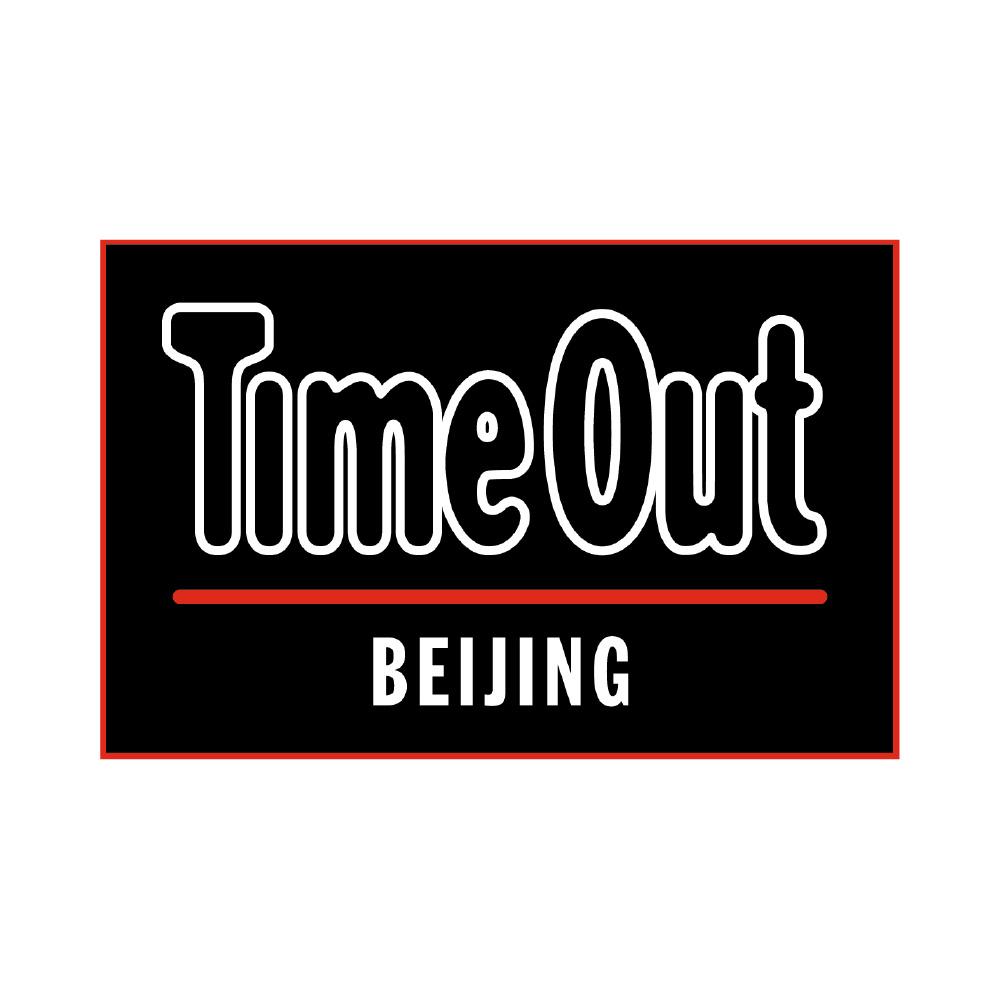 TIME_OUT_PEK_EN_1000.jpg