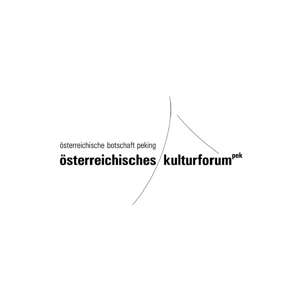 FORUM_AUSTRIA.jpg