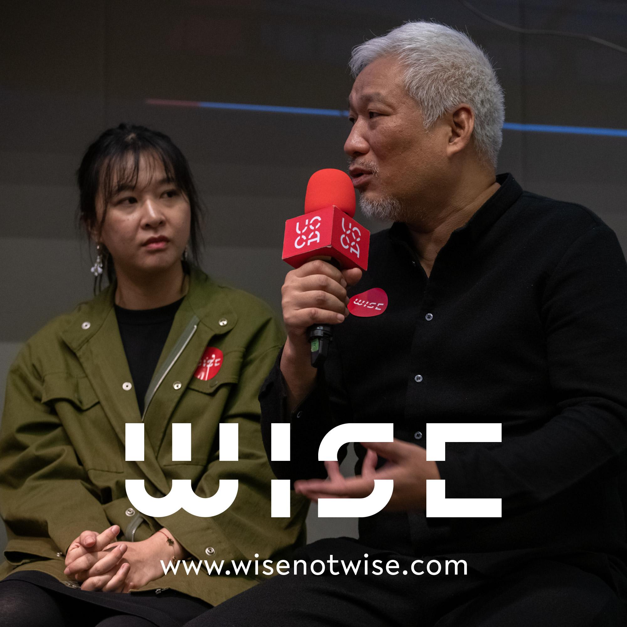WISE_RECAP_2019_DAY_1_29.jpg