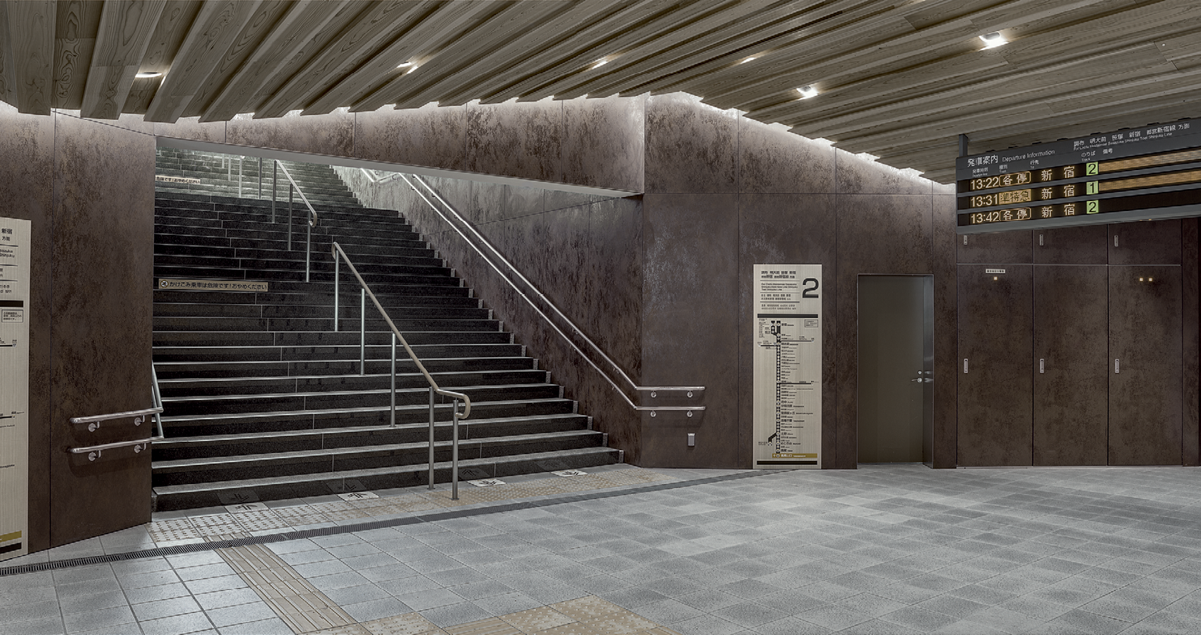 Wall linings / Low impact flooring / Splashbacks - Laminam 3+ / 1000x3000x3.5mm