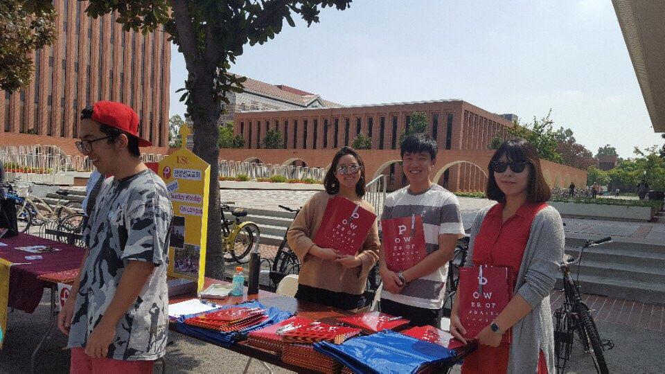 USC Involvement fair