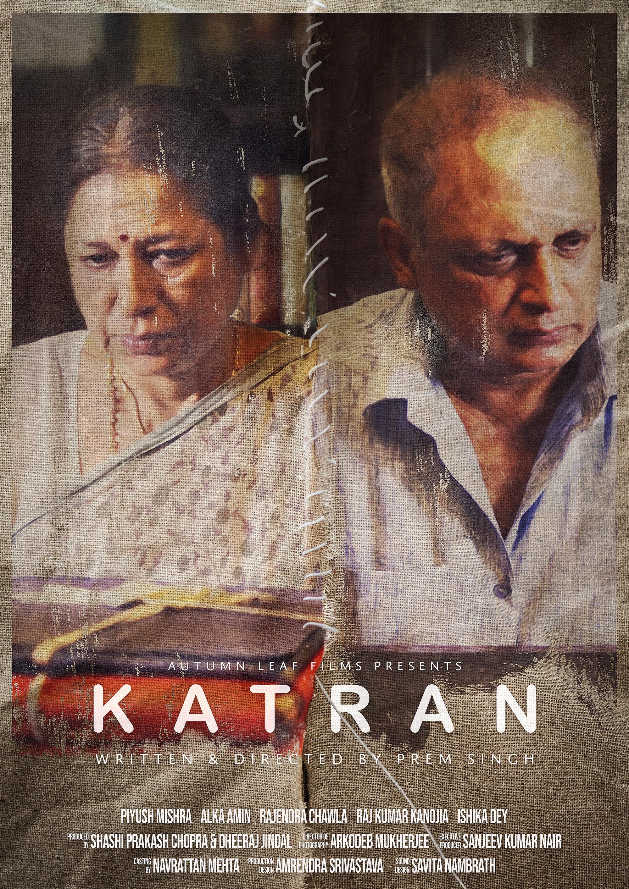Katran-Poster.jpg