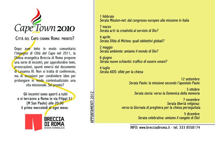 20120201_CartolinaIncontriCittadelcapoWeb.jpg
