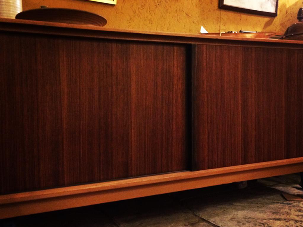 Gordon Russell sideboard in elm and walnut.