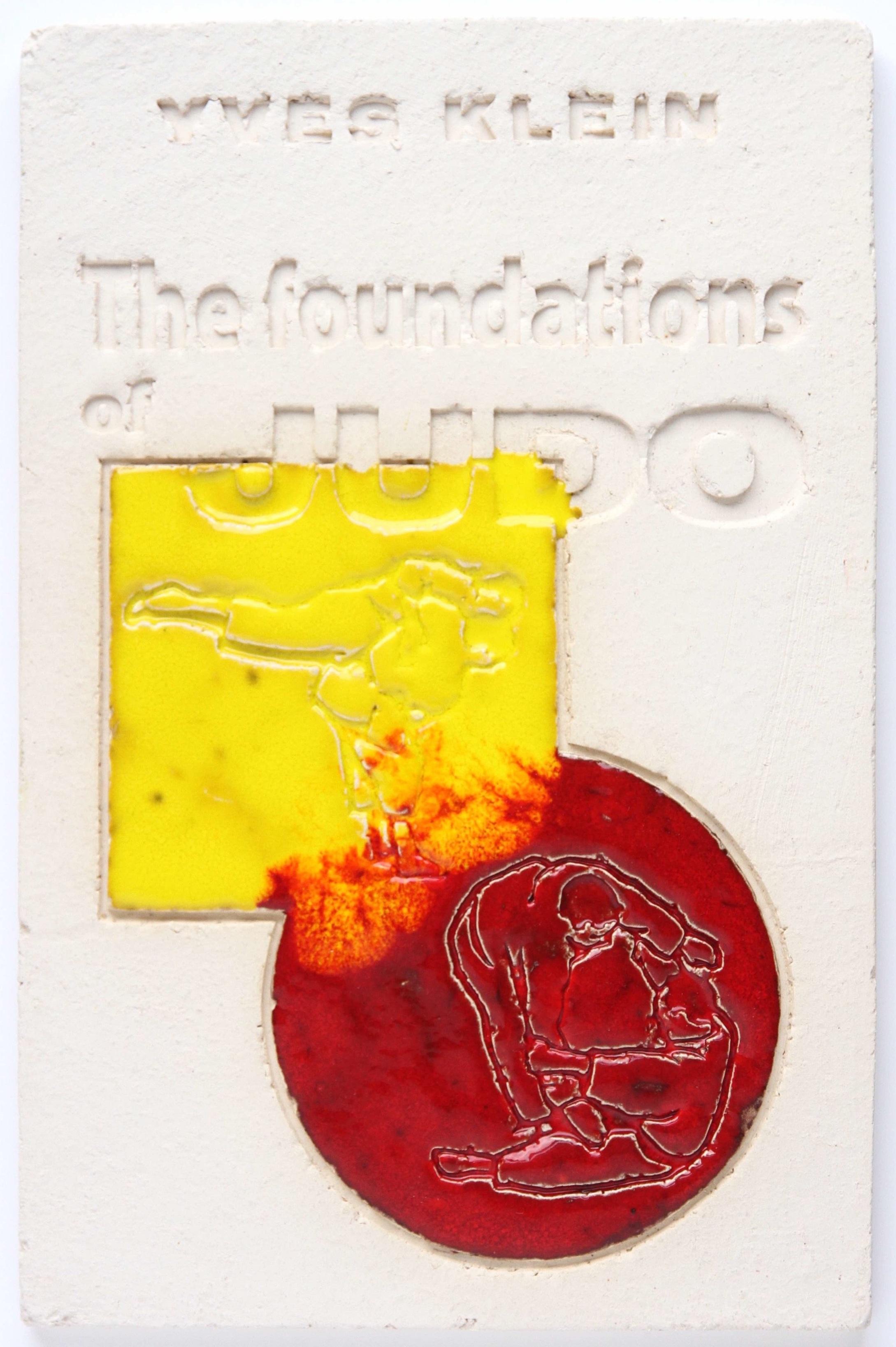 The+Foundations+of+Judo+4.jpg
