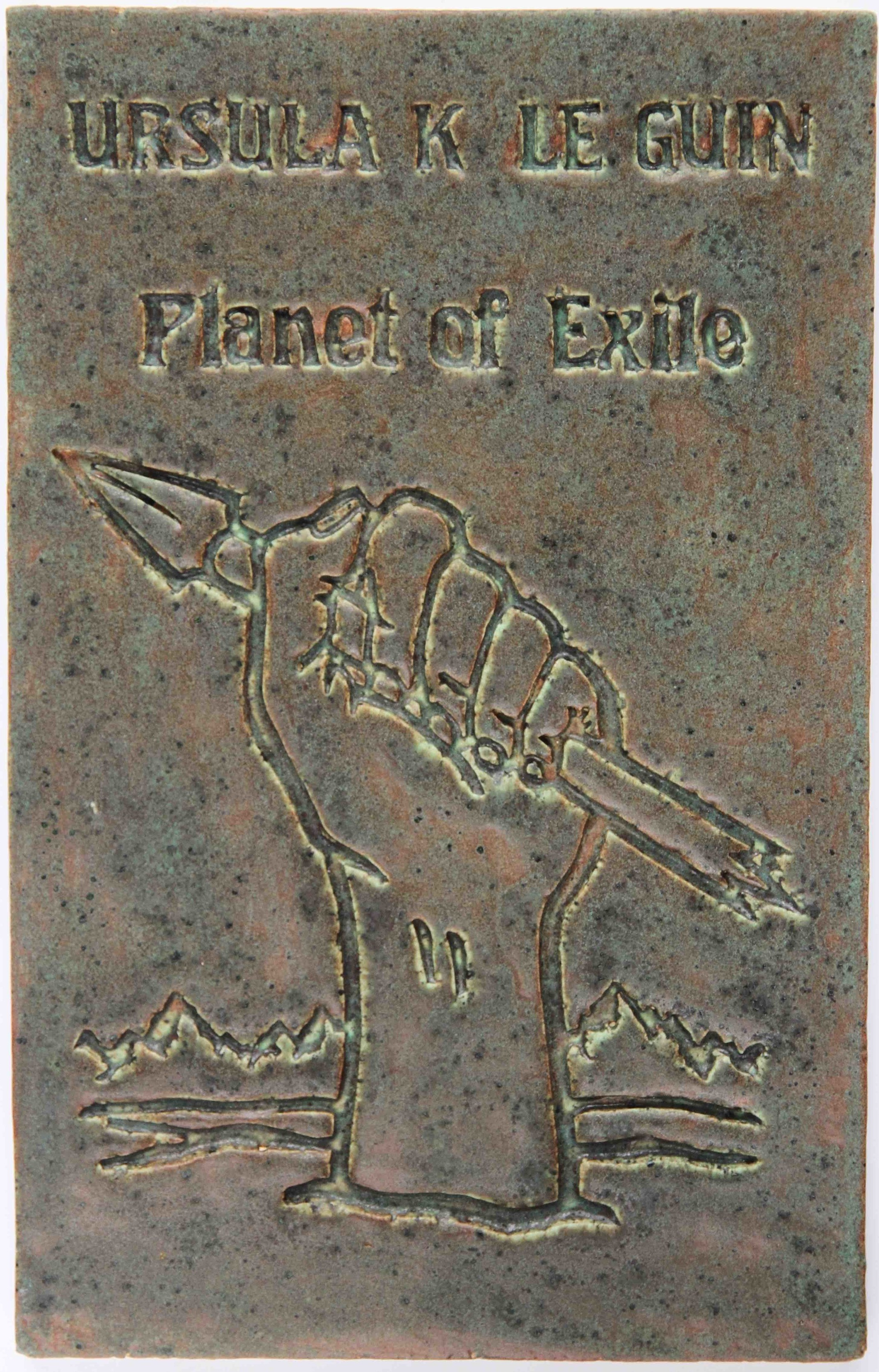 Planet+of+Exile+4.jpg