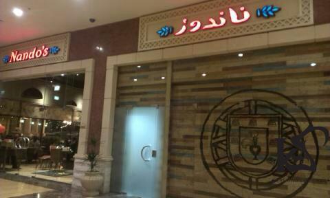 Arabic Food Love Forever