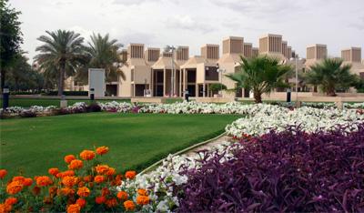 Qatar_University_ER_2
