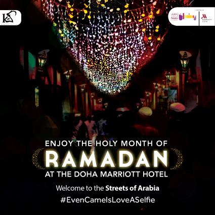 2016-English-Ramadan-Instagram.jpg