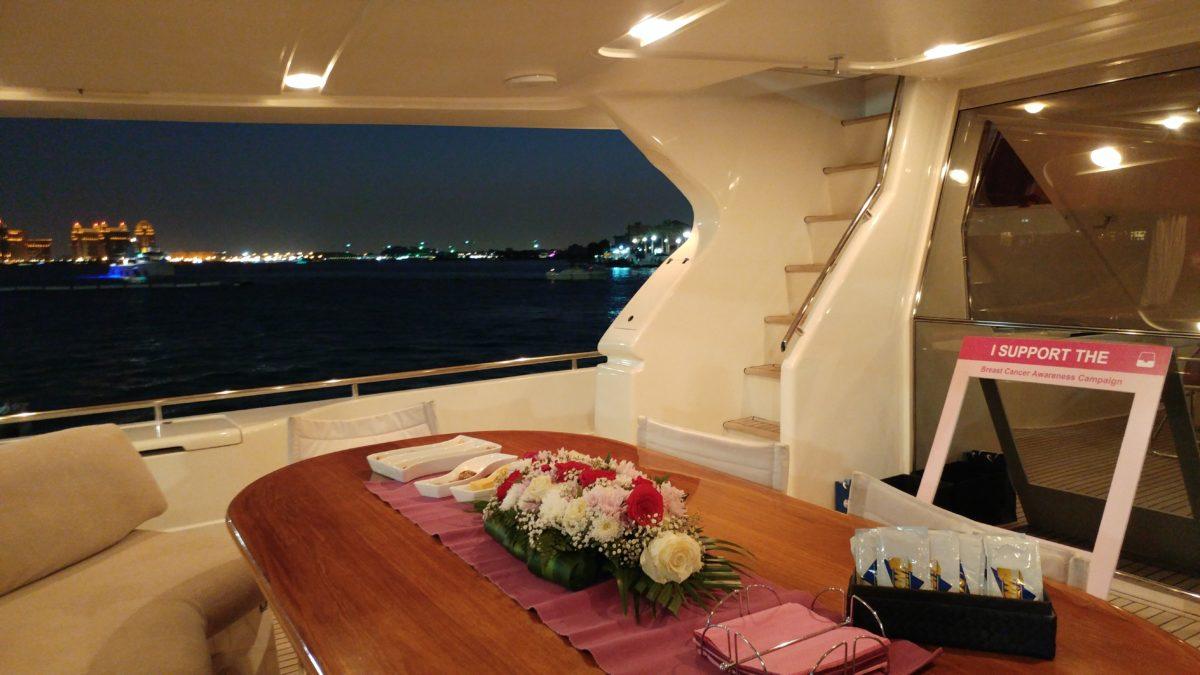 qatar-blogger-luxury-yacht-arabian-sea-creativitywithkay-khansa-daybed