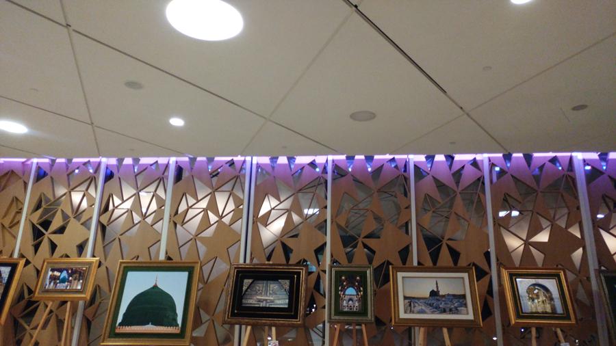 exhibition-islamic-3D-photography-makkah-madinah.jpg