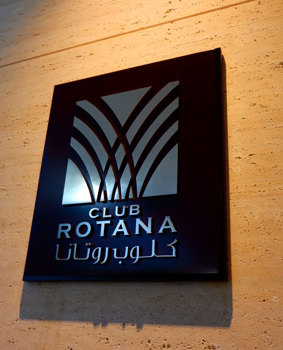 oryx-rotana-club-rotana-lounge-qatar.jpg
