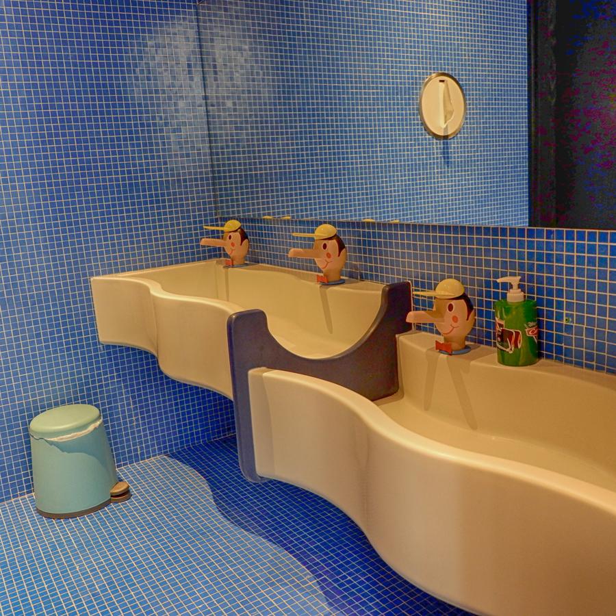alrayyan-hotel-curio-hilton-kids-area-toilet.jpg