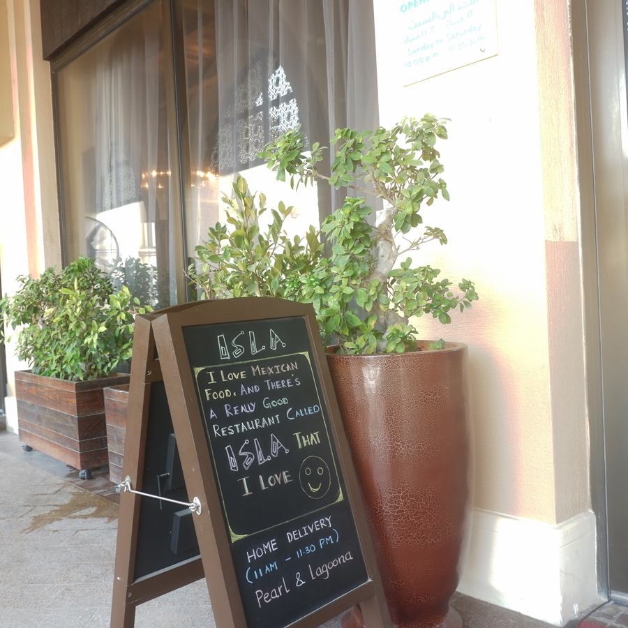 Mexican_IslaQatar_Entrance.jpg