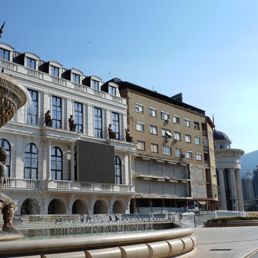 Marriott_Skopje_Square.jpg