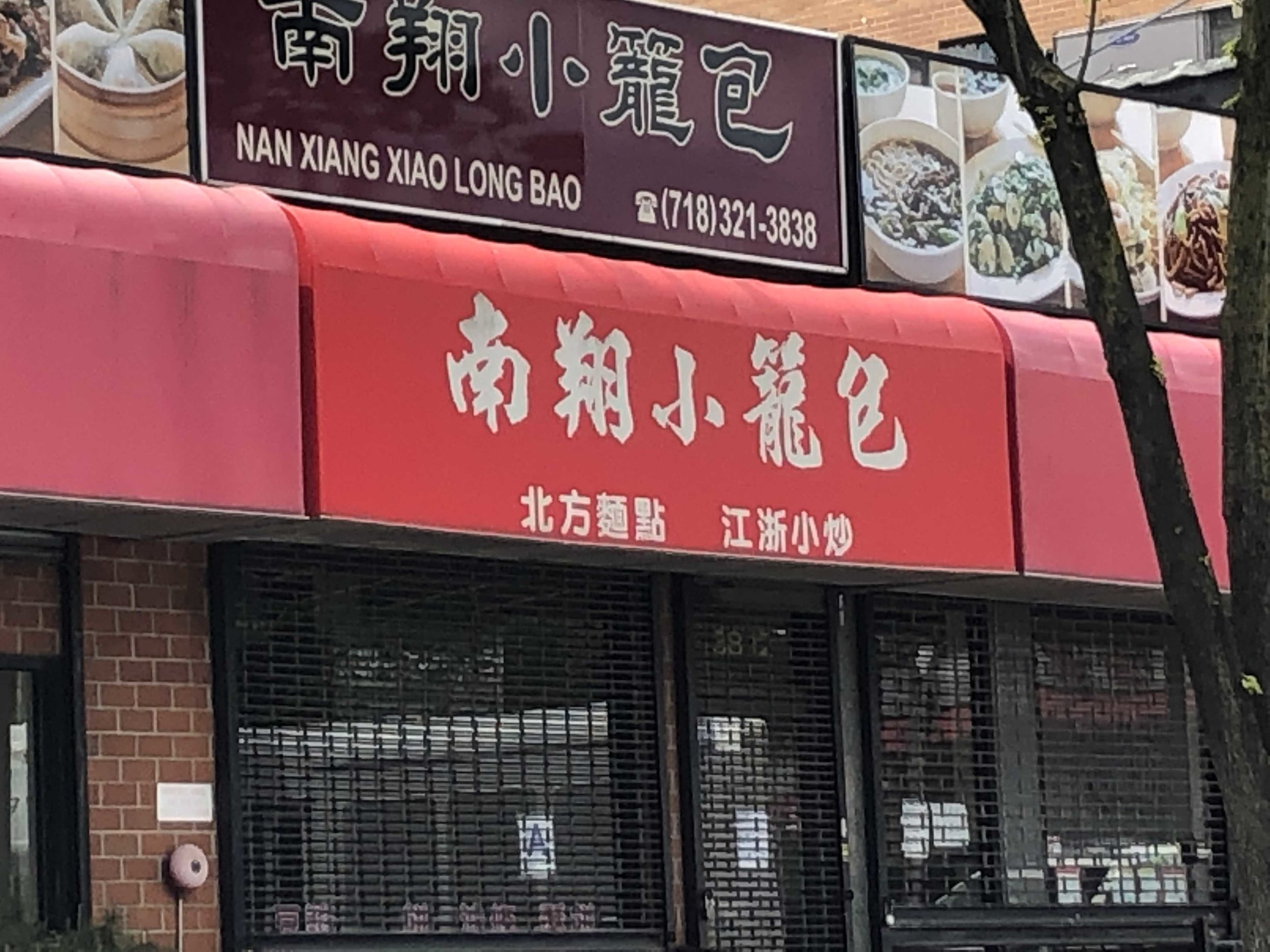 Nan Xiang Xiao Long Bao was one of the most sought-after soup dumpling eateries in the city before it shut down last month.