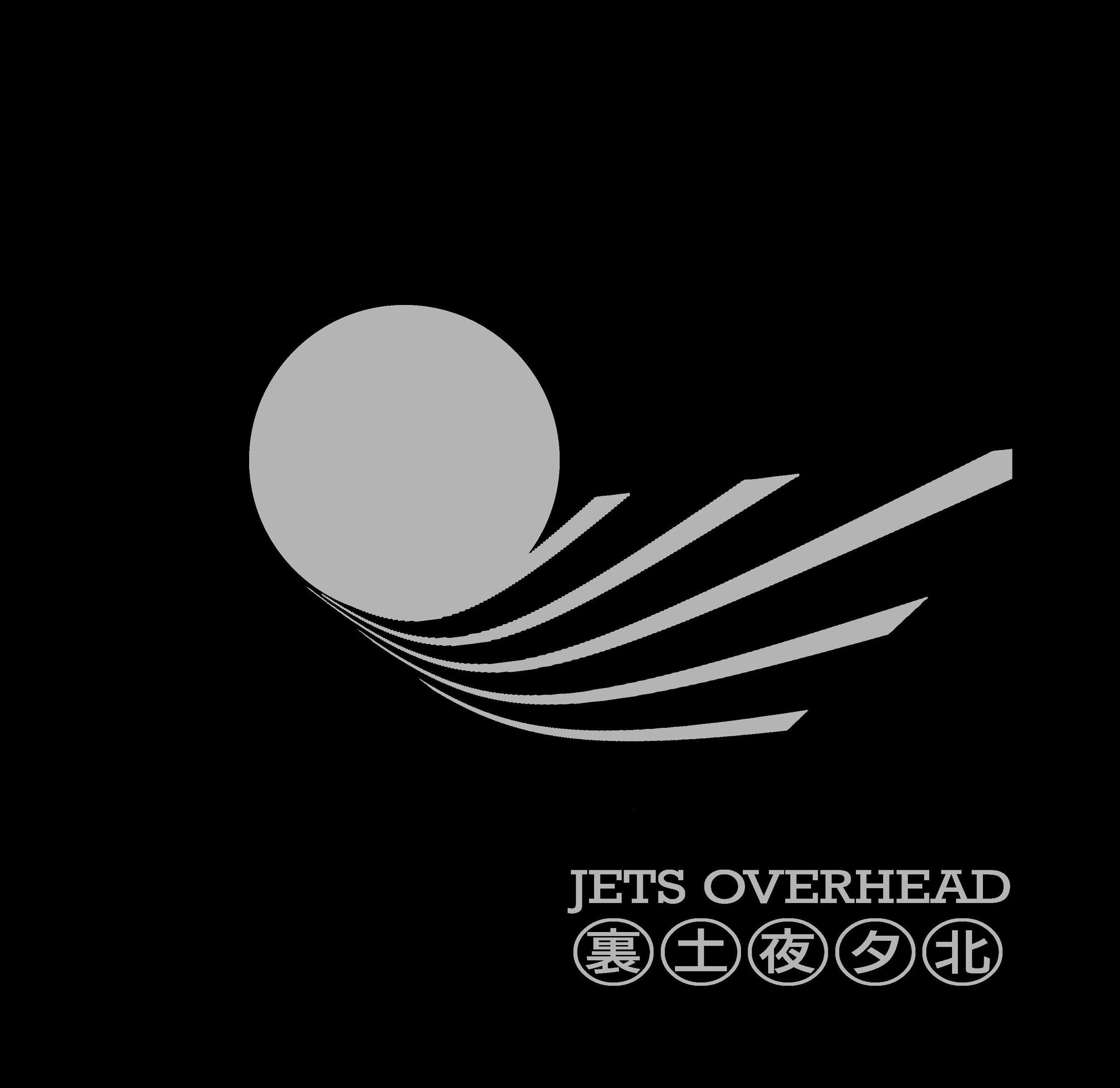 Jets Overhead EP - 2003Apple MusicSpotifyiTunesGoogle Play