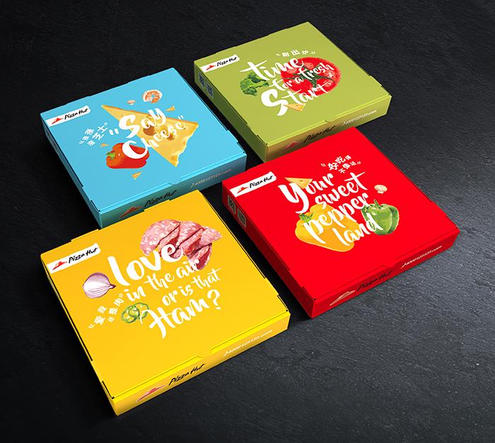 pizza-hut-finalist