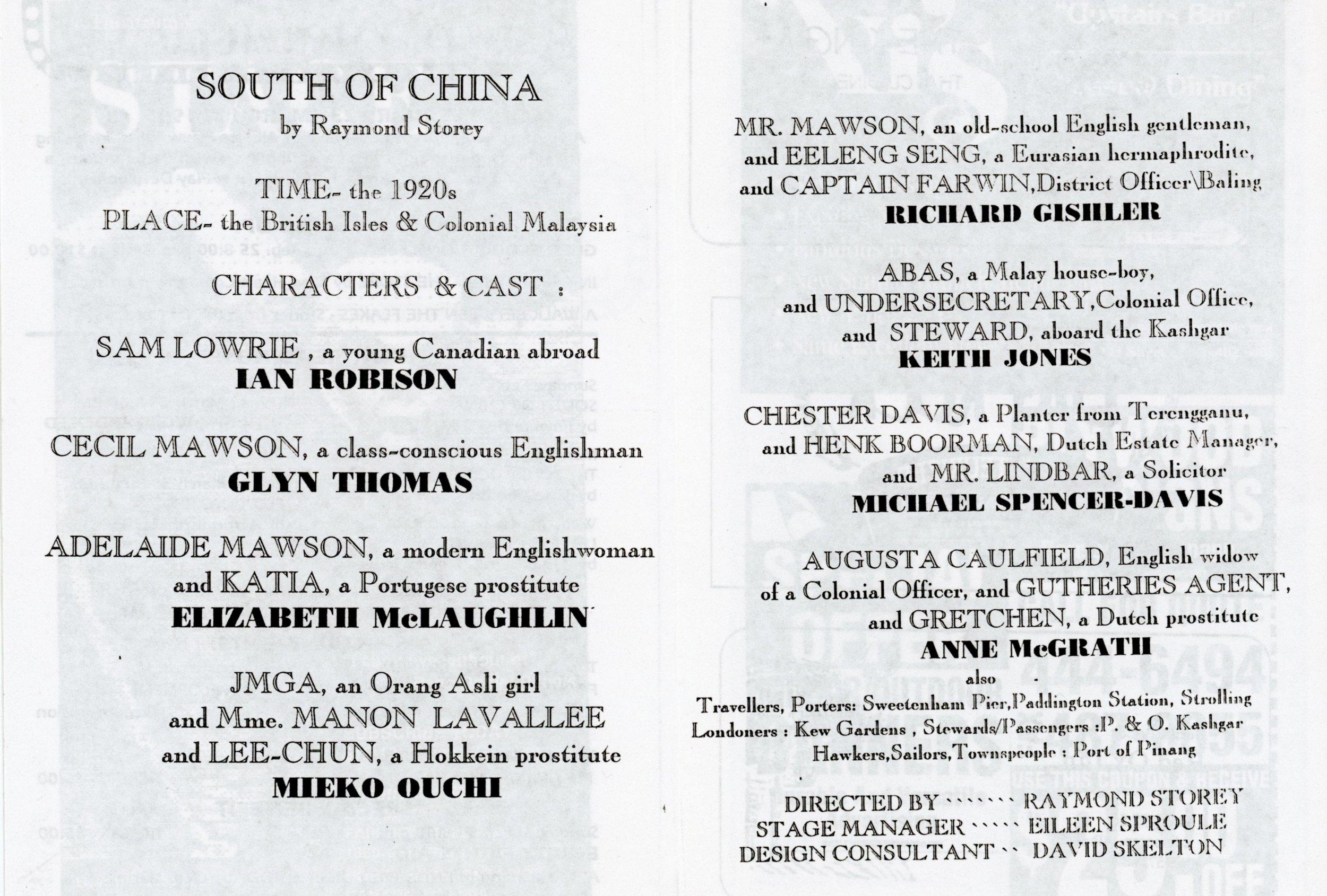 South of China ( November 1995)-Production Information_JPEG.jpg