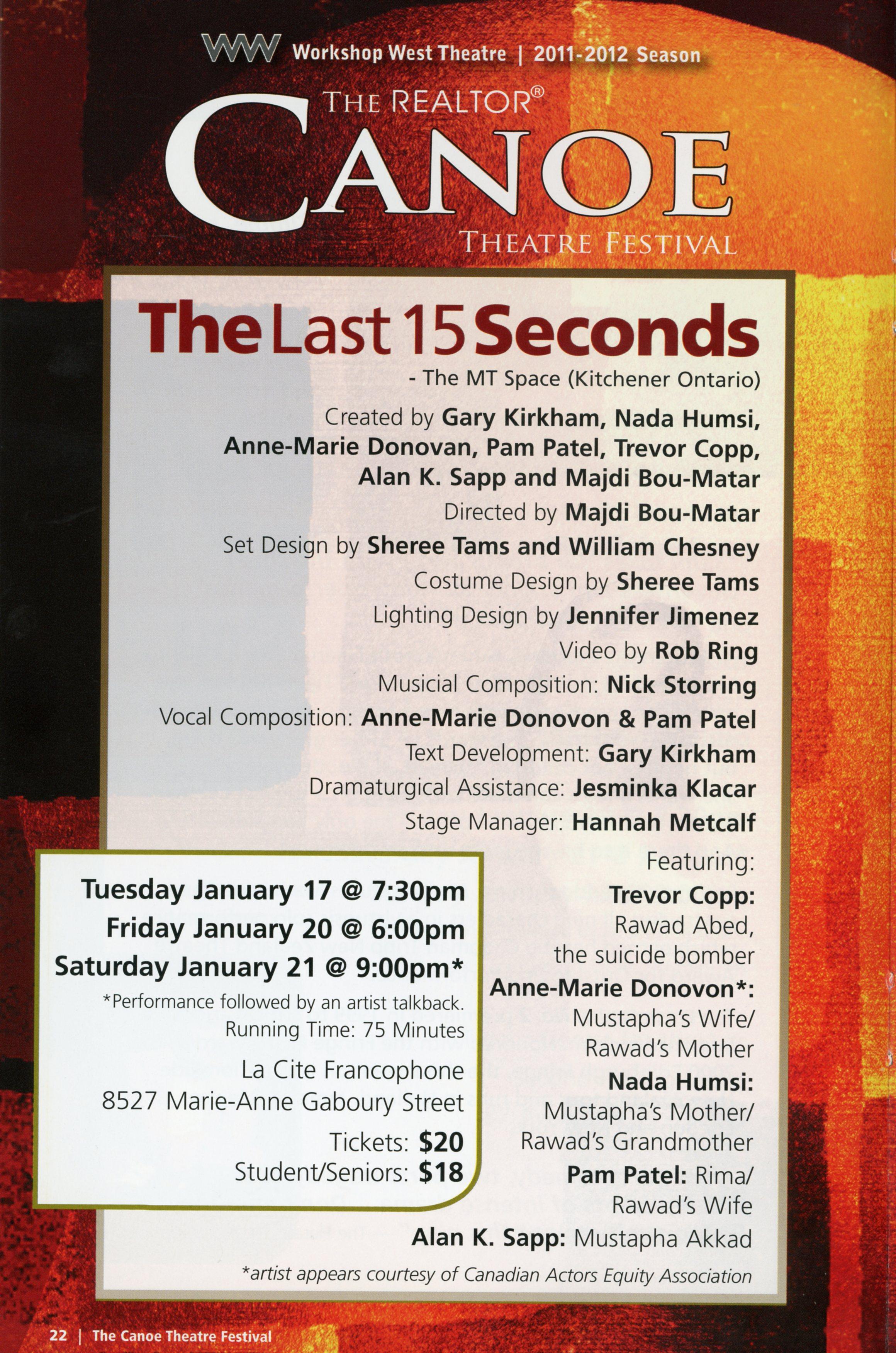 Canoe Theatre Festival (January, 2012)- Production  Information-The Last 15 Seconds_JPEG.jpg