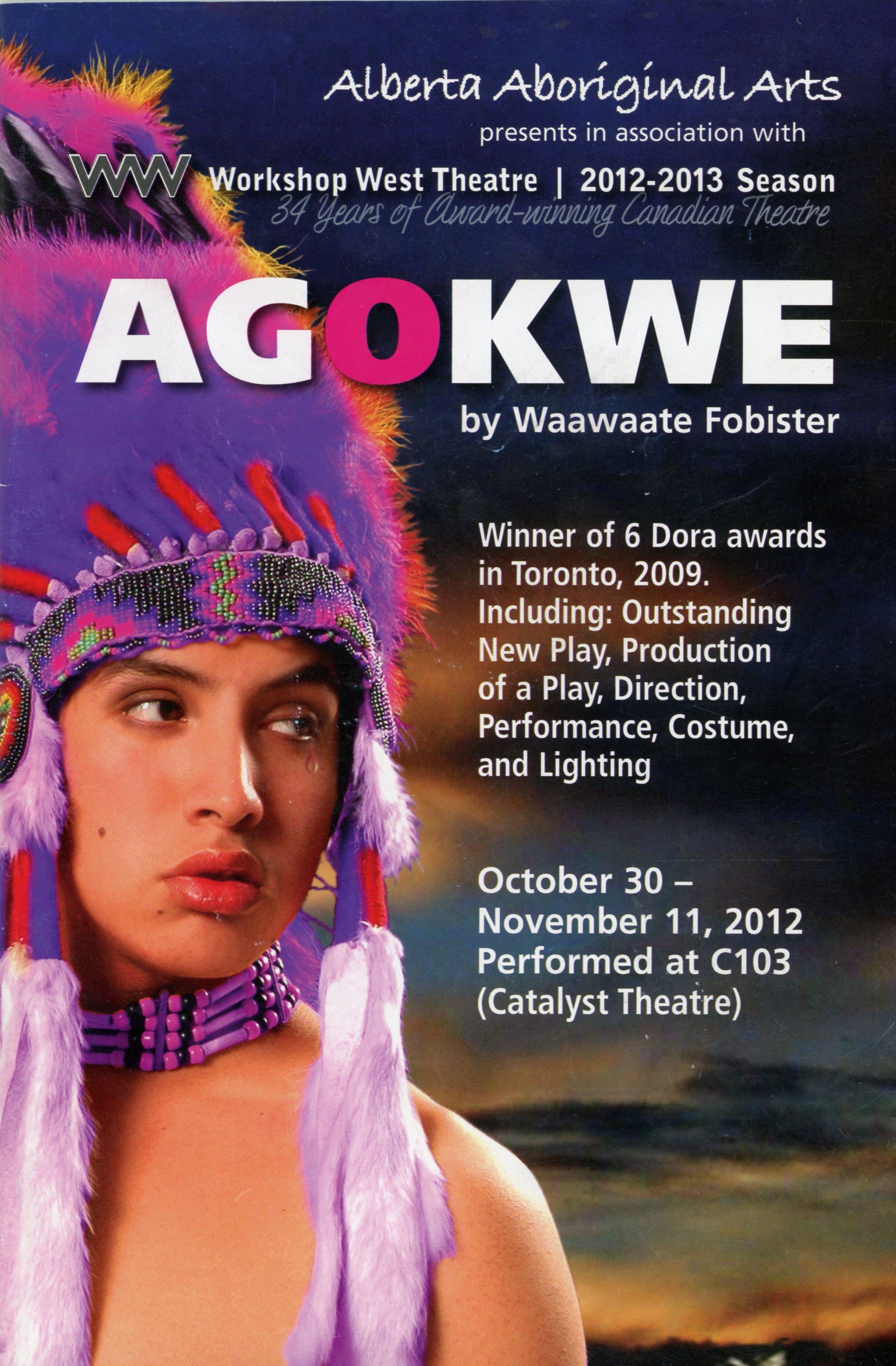Agokwe (October 2012)-Production Cover_JPEG.jpg