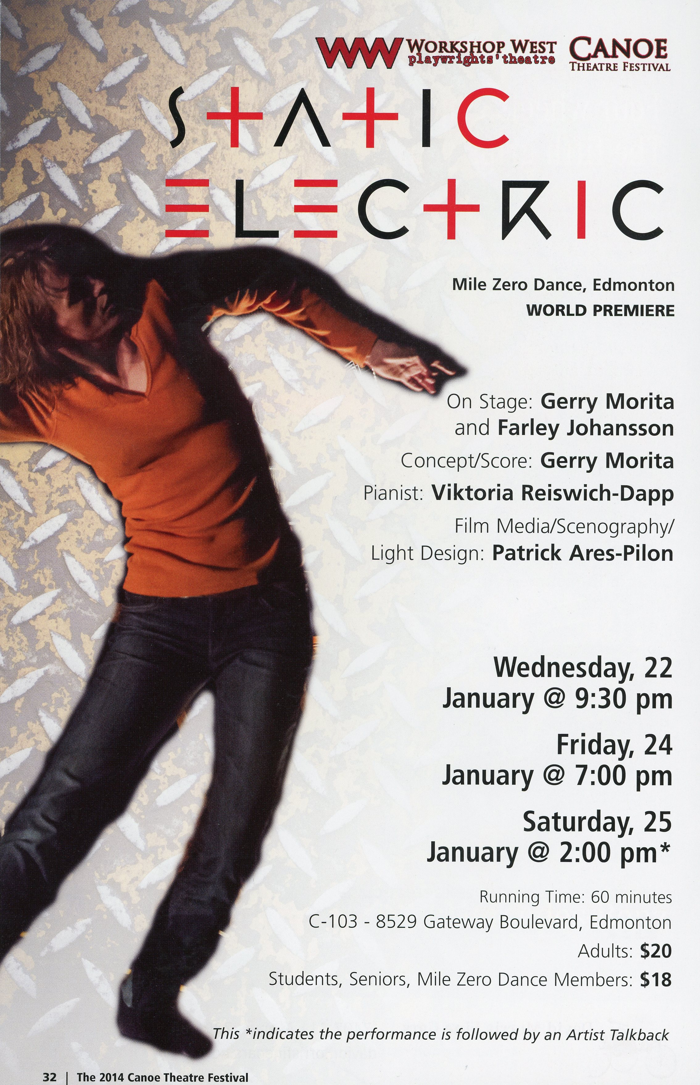 The Canoe Theatre Festival (January 2014)-Production Information- Static Electric_JPEG.jpg