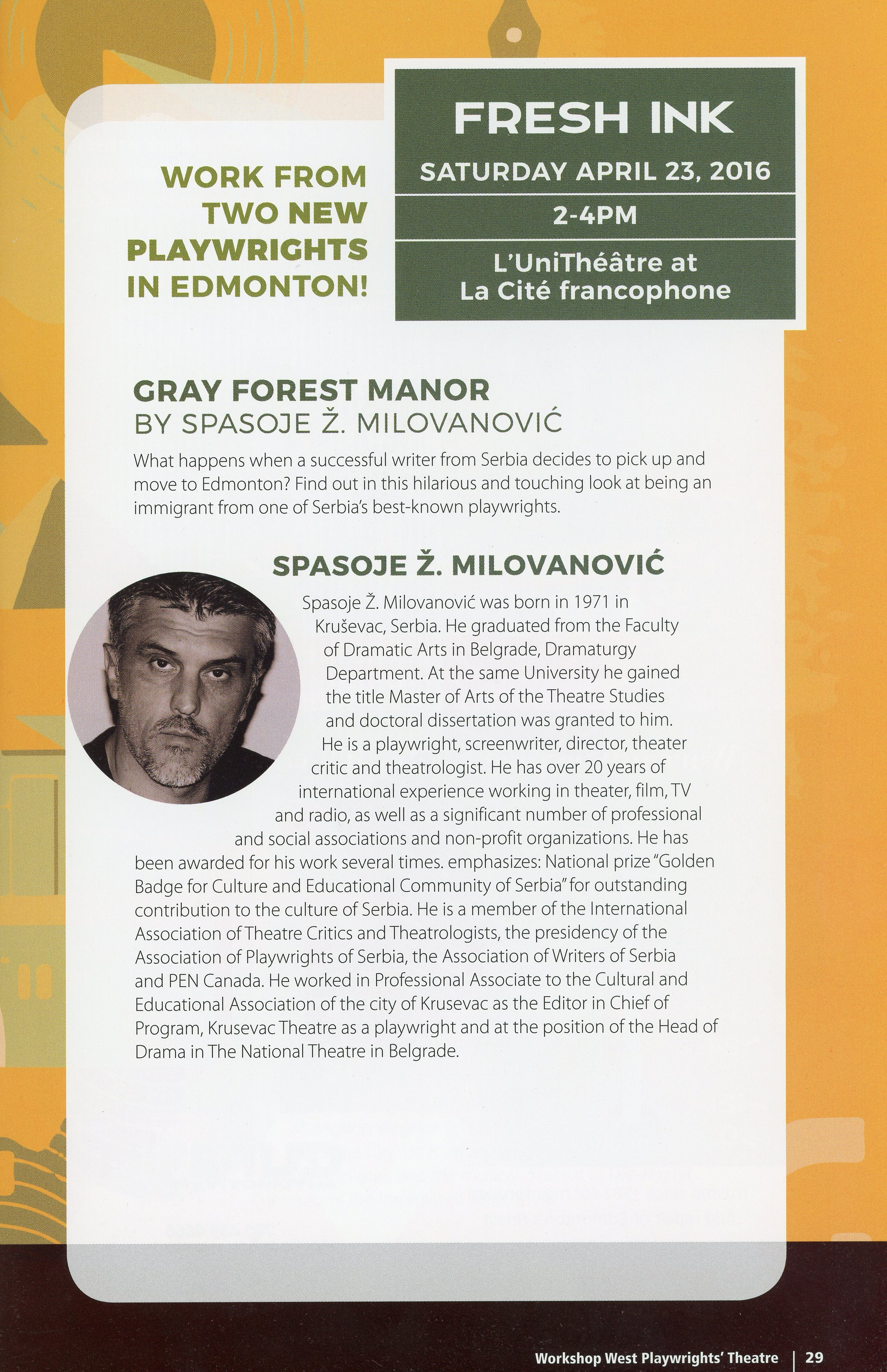 This is YEG (April 2016)-Program Information-Fresh Ink Part 1_JPEG.jpg