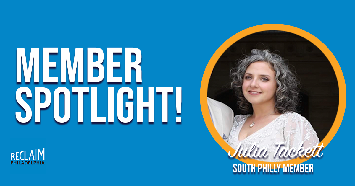 Julia T Spotlight Exp 1.png