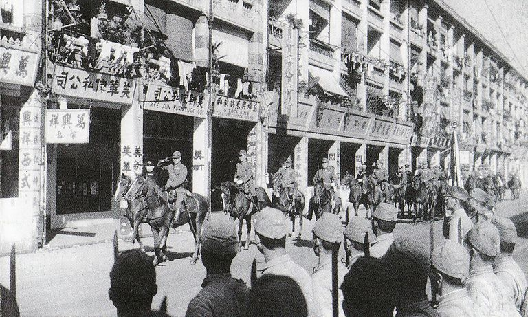 Lt. Gen. Sakai formally enters Hong Kong, 1941. Photograph Source: Public Domain