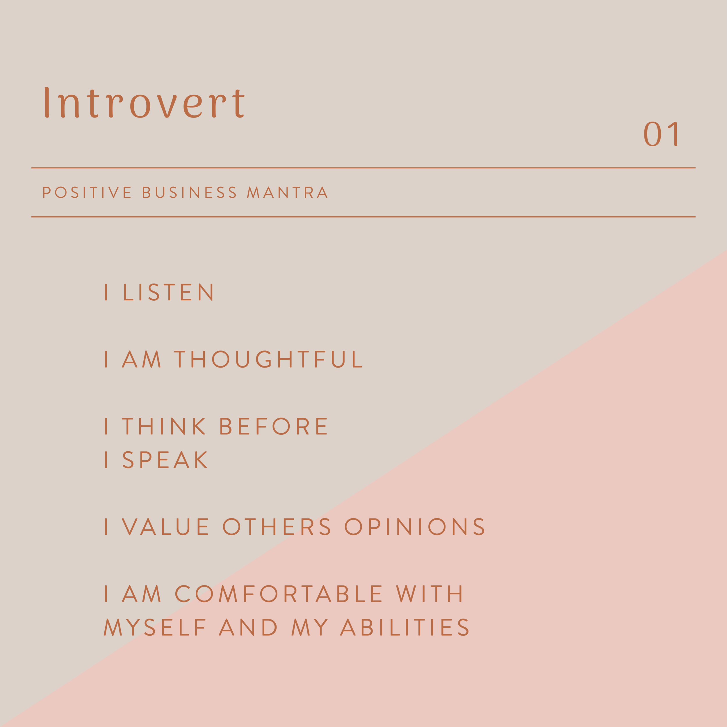 introvert2-01.png