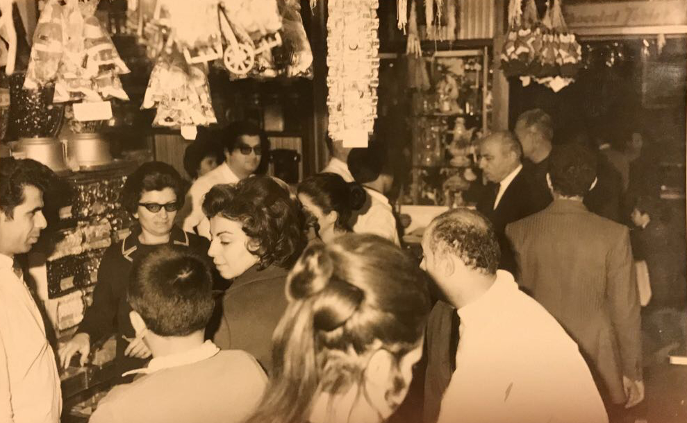 Our Family Store in Beirut in the late 1950s