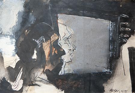 Self Reflection  1992-95, 25 x 3