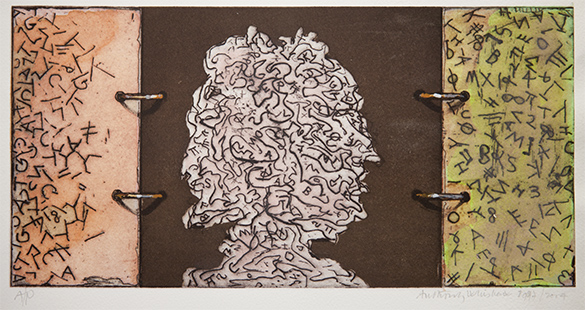 Memory Bank  1997-2004,17 x 35 cm