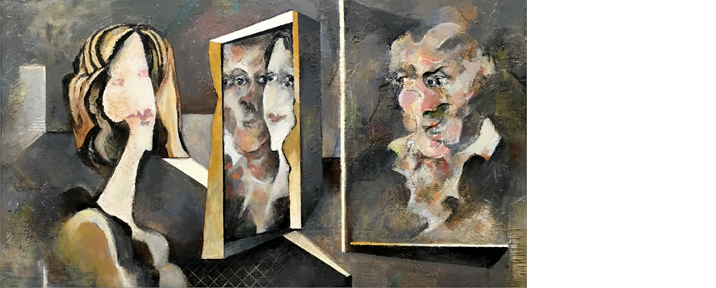 h_paintings_curated_groups_windows_459_an_impossible_mirror.jpg