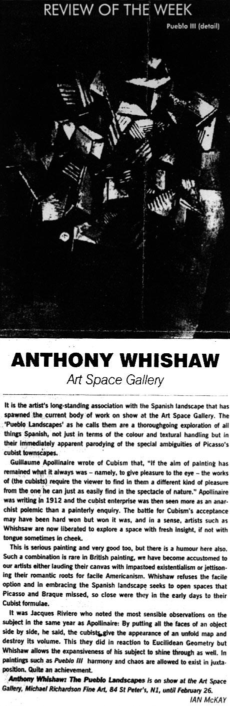 artspacegallery.jpg