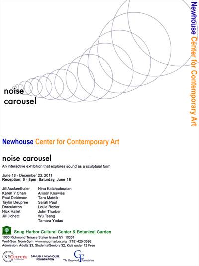 noisecarousel_400.jpg