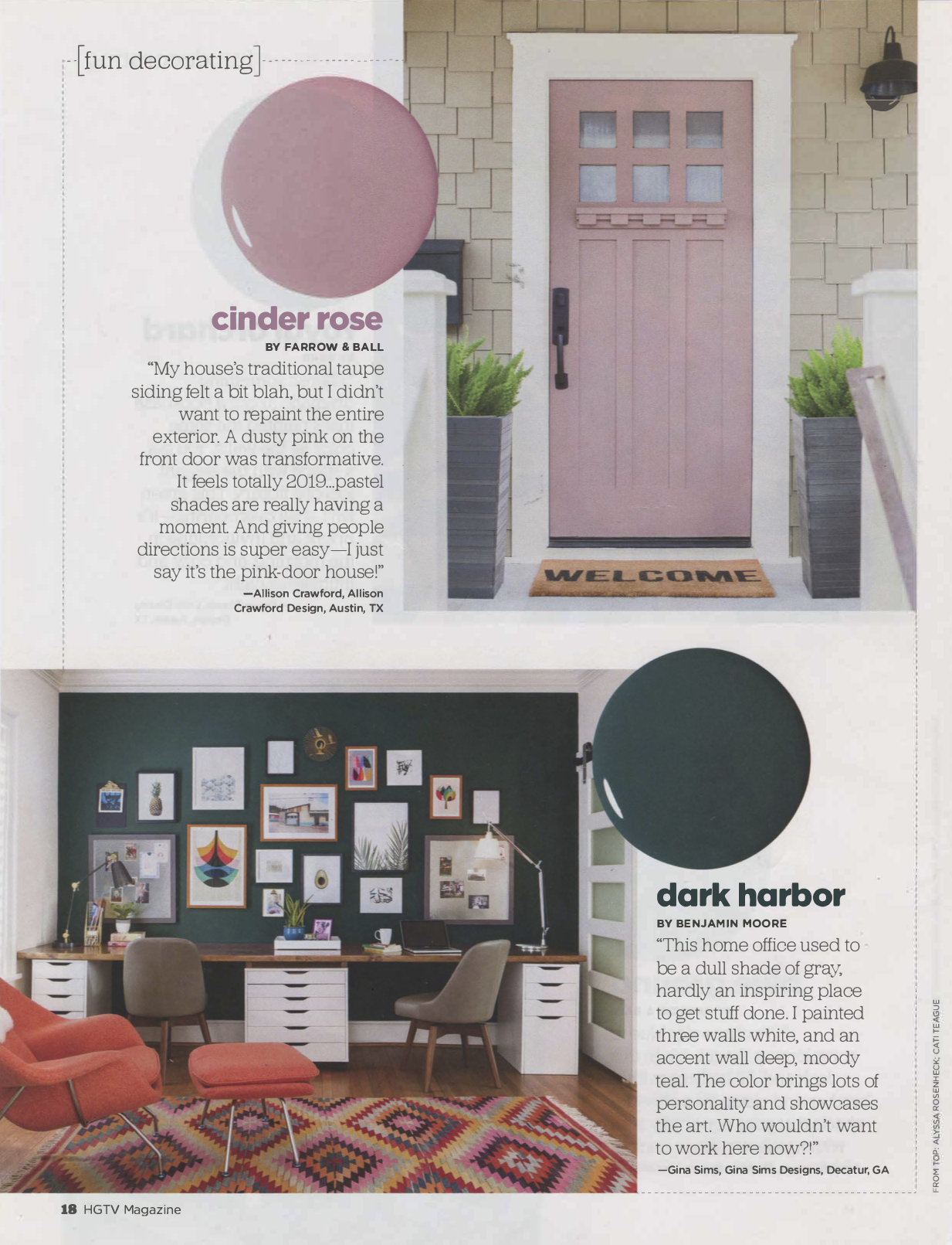 HGTV March 2019 interior page.png