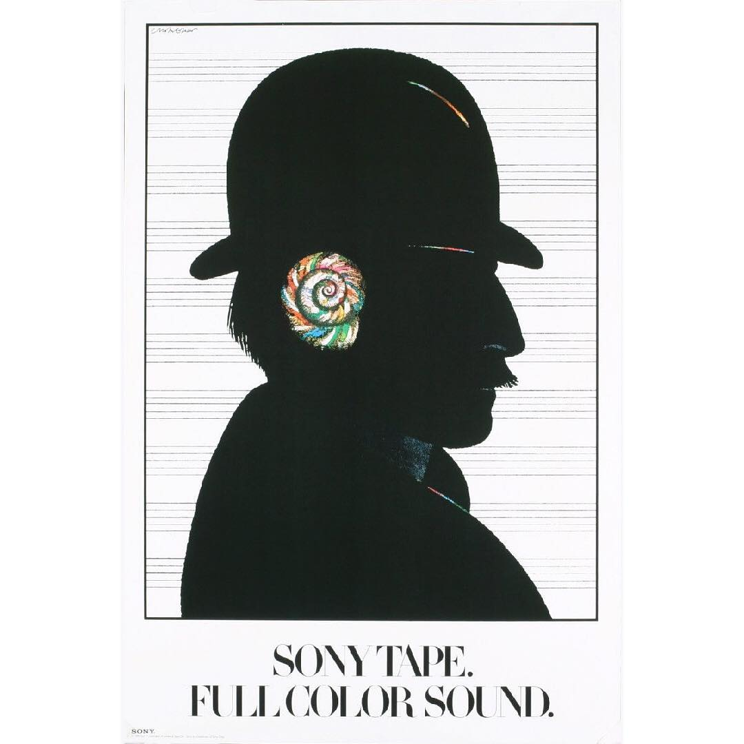 - MILTON GLASER, Sony Full Color Sound,Limited Signed Print, 24