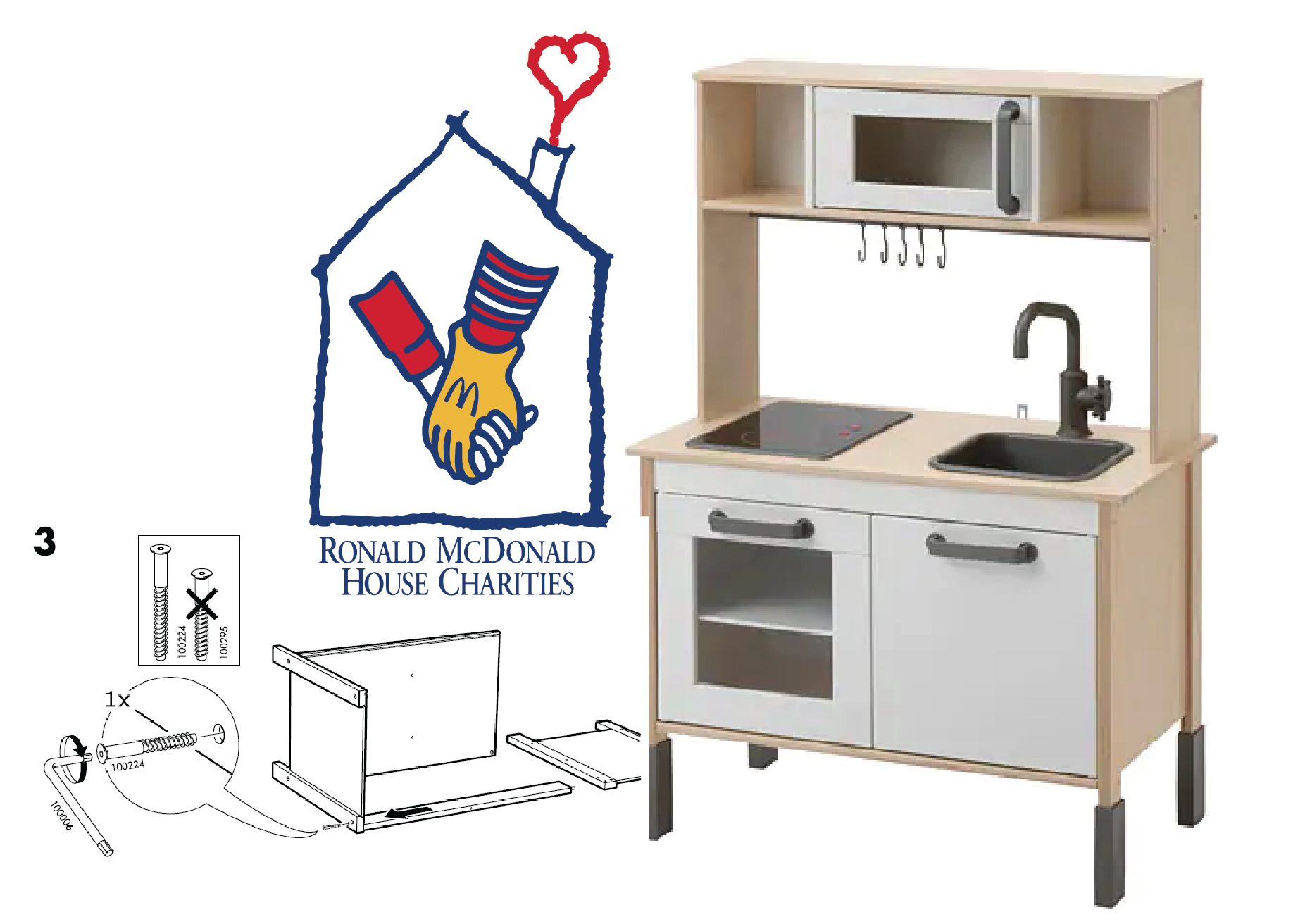 rmh&ikea.png