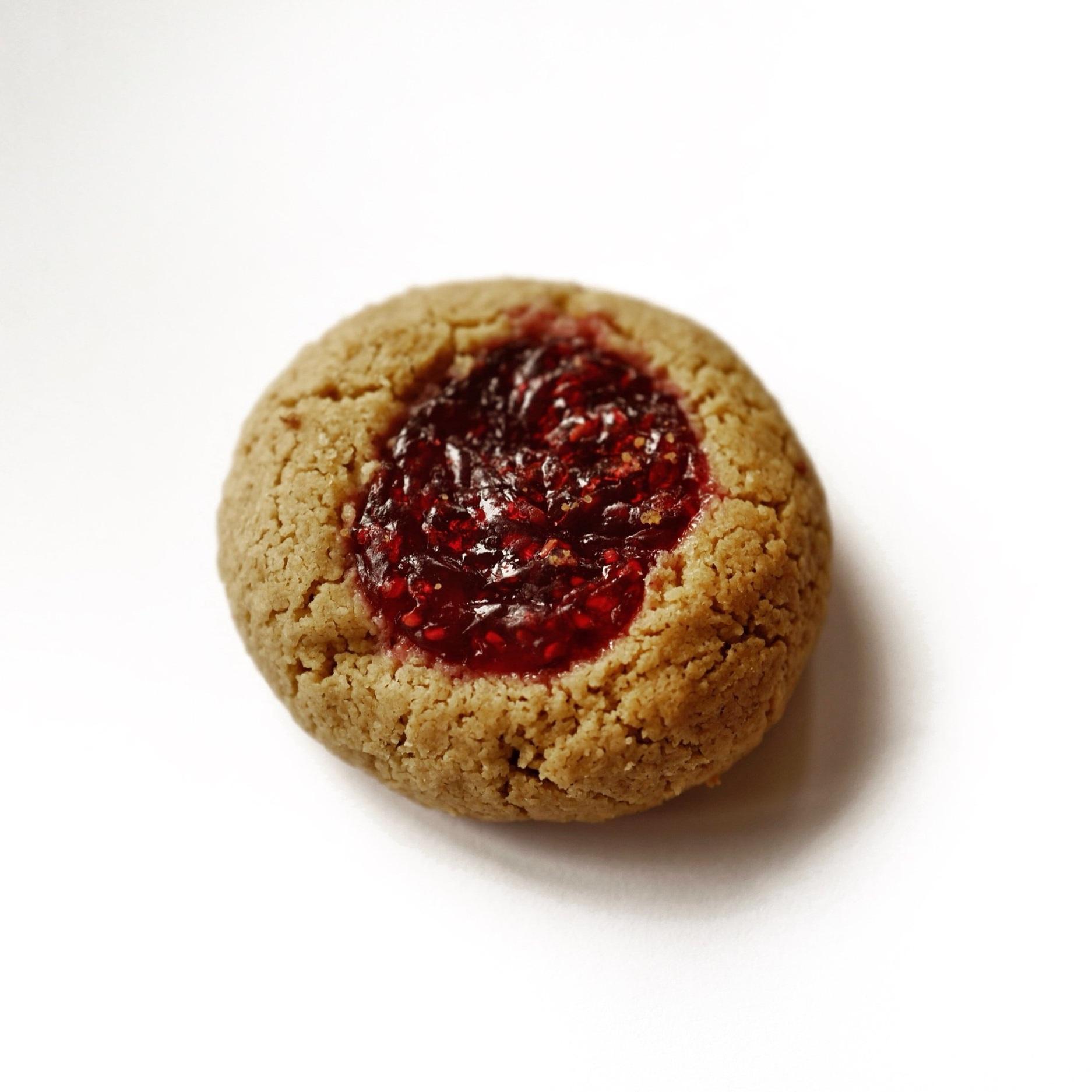 Syltkaka 12:- - Bakad utan glutenInnehåll: HAVREMJÖL, smör laktosfritt (GRÄDDE, salt, syrningskultur), socker, hallon, glukossirap, vatten, fruktsocker