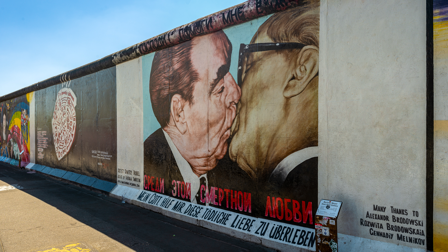 East Side Gallery, Berlin. © Mike Best