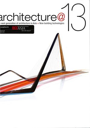 Arc-2013-O2+City+1.jpg