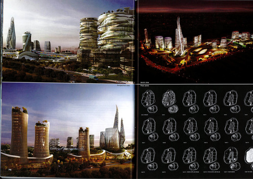 Arc-2013-O2+City+3.jpg