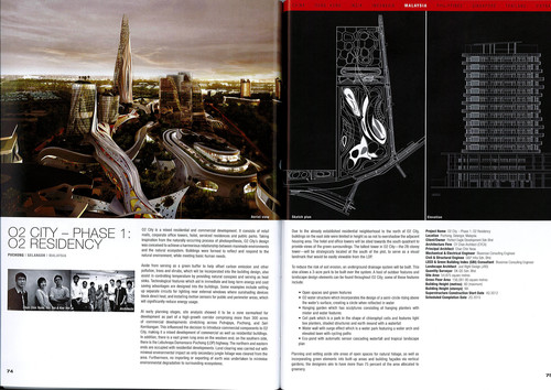 Arc-2013-O2+City+2.jpg