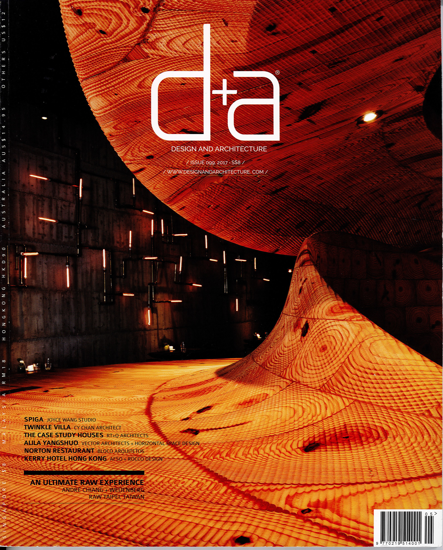 D+A - Issue 099 2017-1.jpg