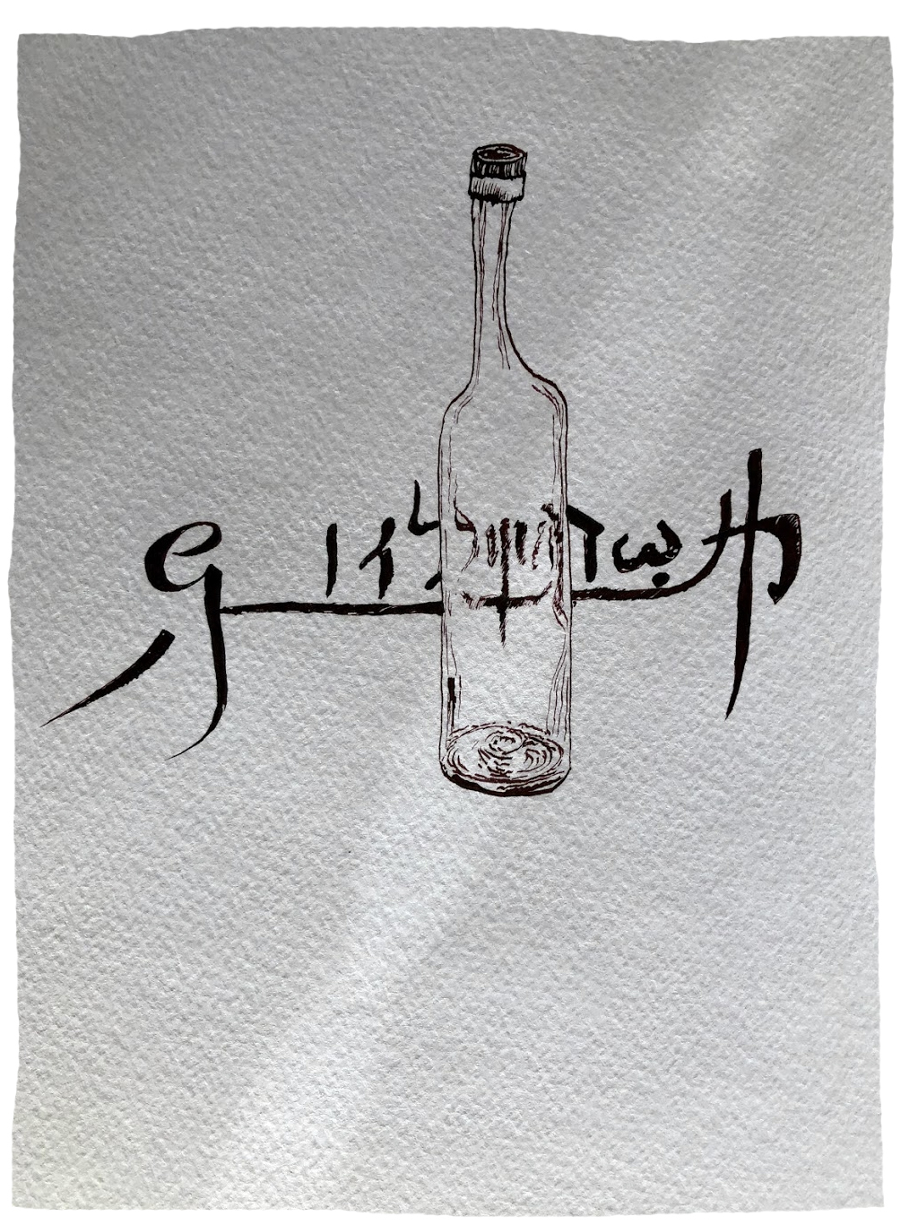 Oct. 18, 2018. Assignment: BOTTLE  The message in a bottle escaped.  Ze agiydrizw biñ hassis éshanapy.   Note: I photographed my ink drawing when a soft ribbon of outdoor light cut across it diagonally. I didn't paint that narrow band of light across the page, it was just there for free.