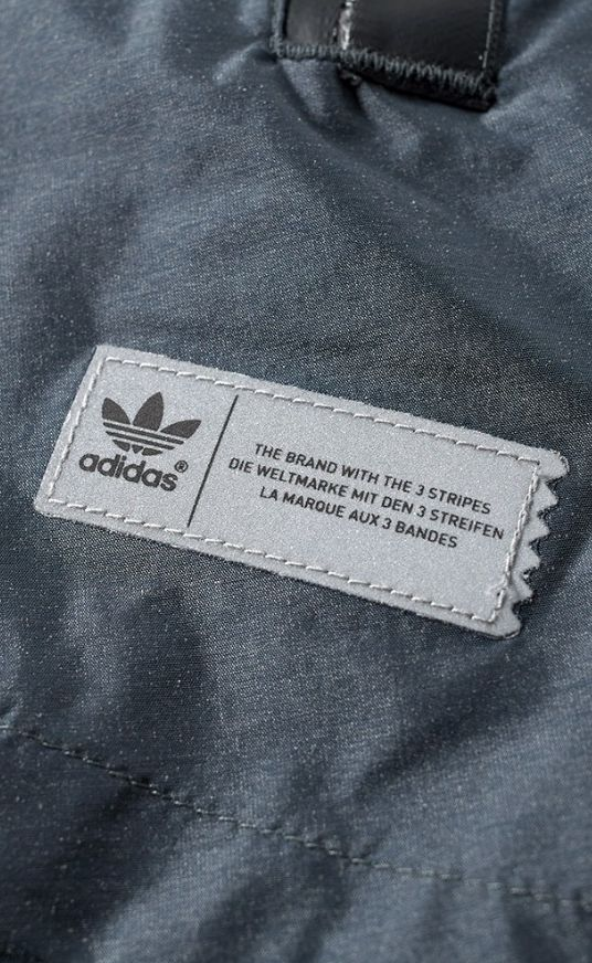 adidas - the brand with the three stripes