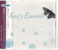 CD %22Koral y Esmeralda%22.jpg