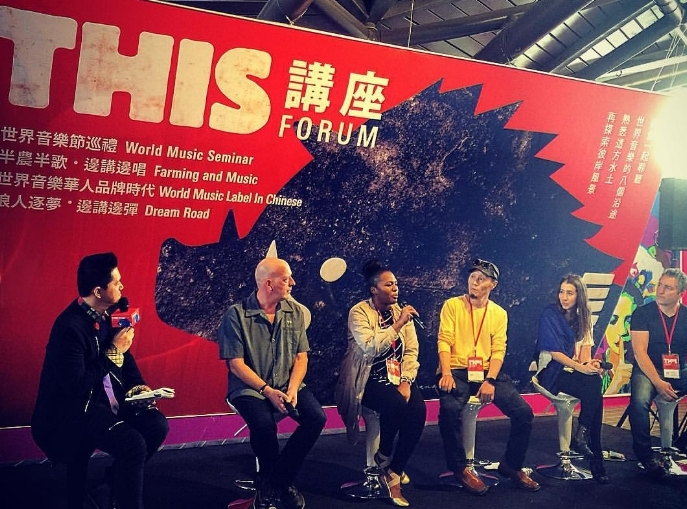 speaking at THIS world music festival formosa, taipei, taiwan.jpg